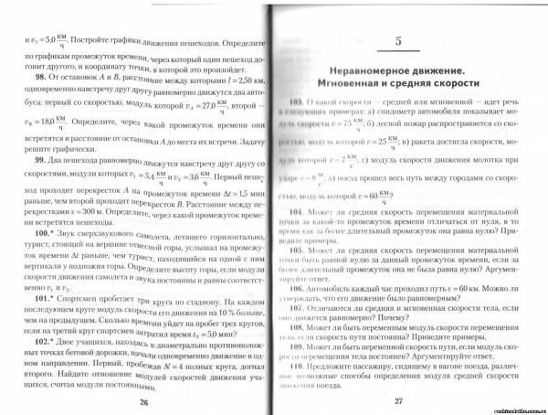 read Handbook of Research